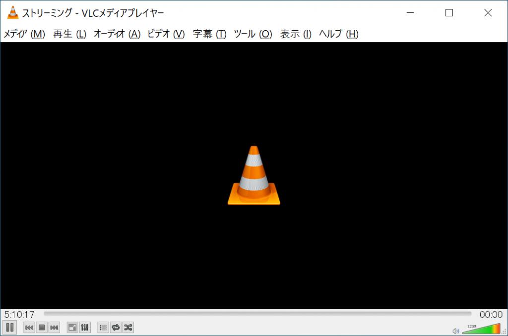VLCのストリーミング配信中の画面