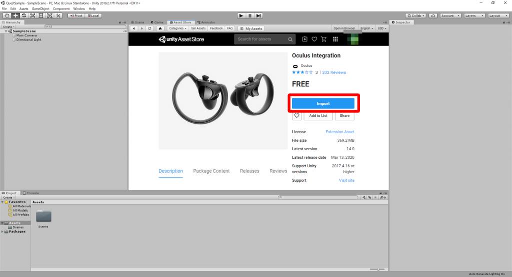 AssetStoreでOculus Integrationのインポート