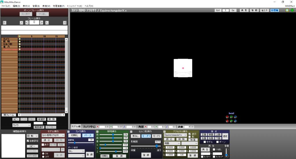 MMDにEquirectangular.xを追加したときの画面