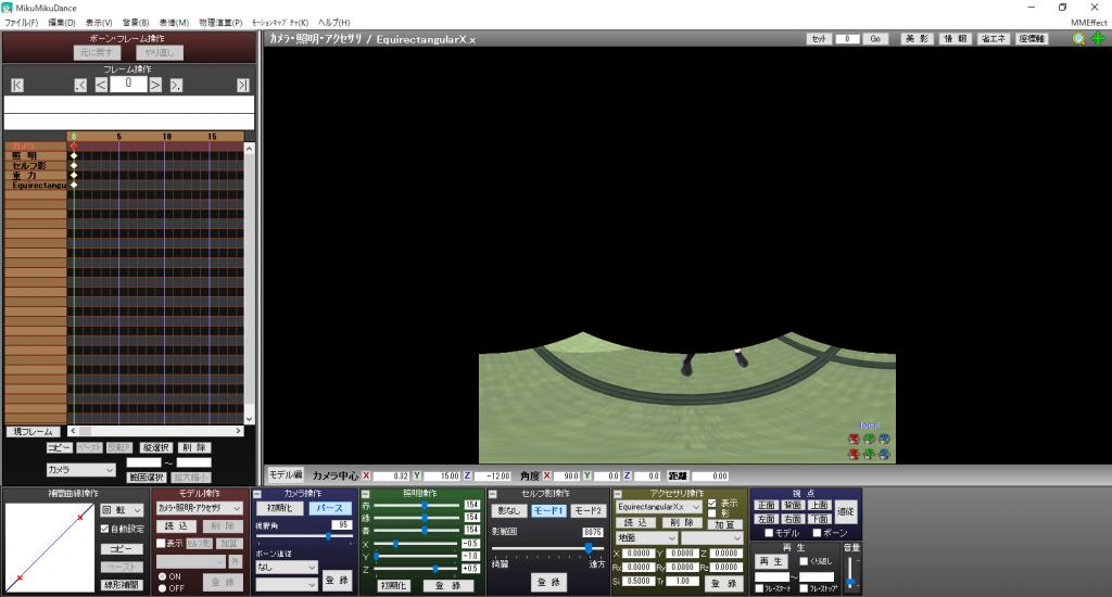 MMDで右目下面用の180度VR設定