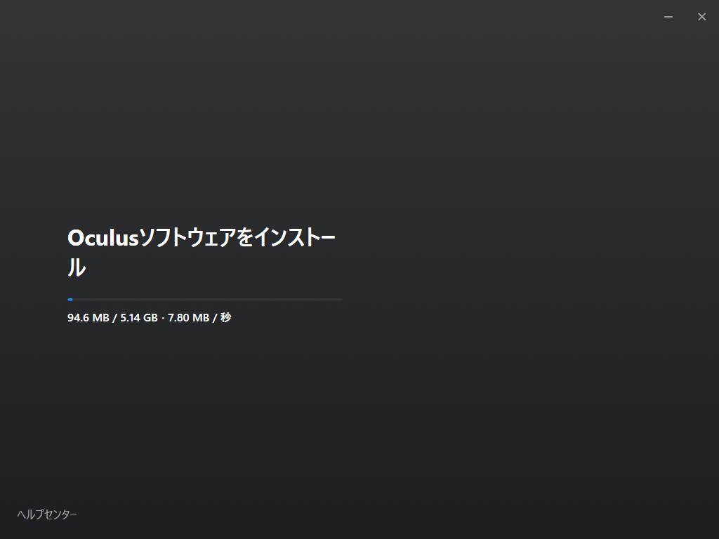 Oculusアプリのインストール中画面