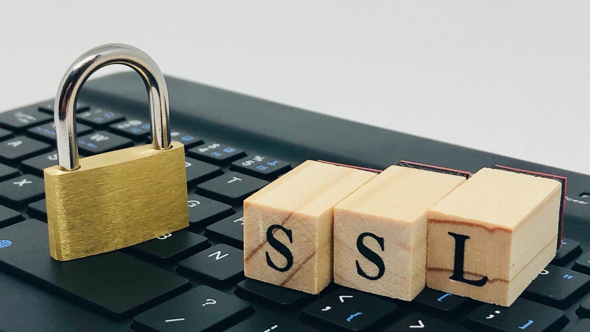SSLのイメージ画像