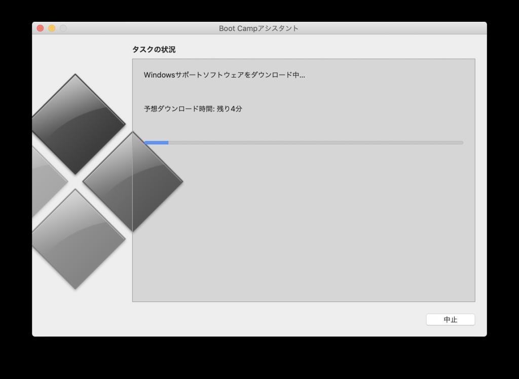 Boot CampアシスタントでWindowsサポートソフトウェアのダウンロード