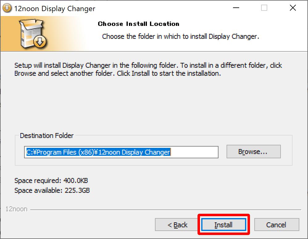 Display Changerインストーラの出力フォルダ設定画面