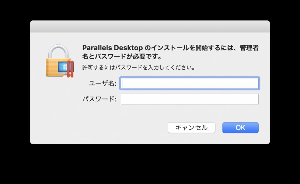 Macの管理者権限によるログイン