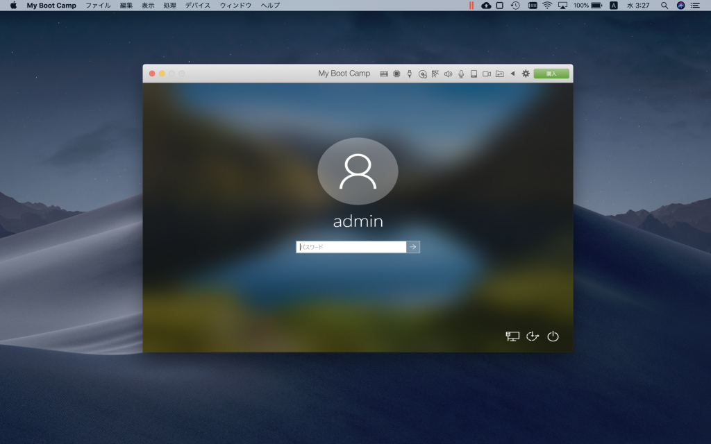 Parallels DesktopでBoot CampのWindows起動画面