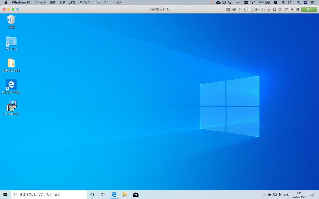 Parallels DesktopのWindows 10の起動画面