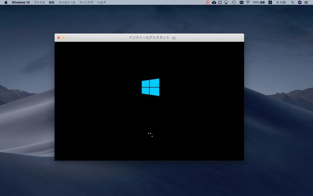 Parallels DesktopでWindows 10のインストール