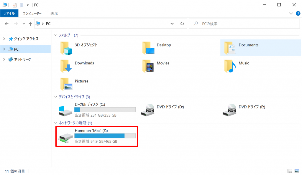 Parallels Desktop フォルダーの共有がホームフォルダのみの場合のWindowsのエクスプローラ画面