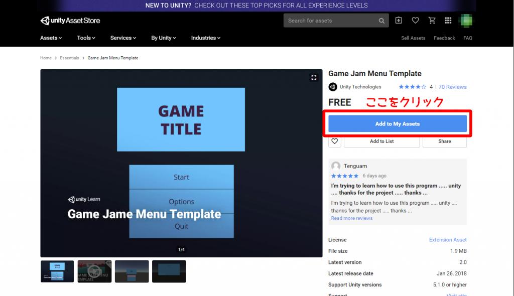 Asset Store Game Jam Menu Templateのページ