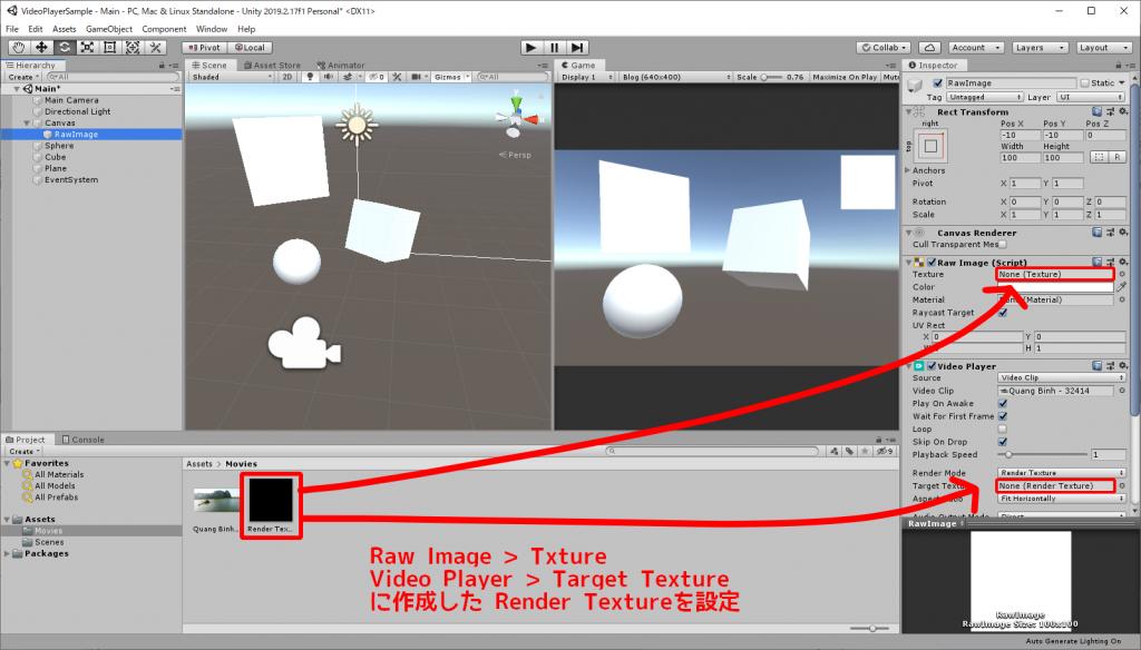 UnityエディタでRender Textureのアタッチ