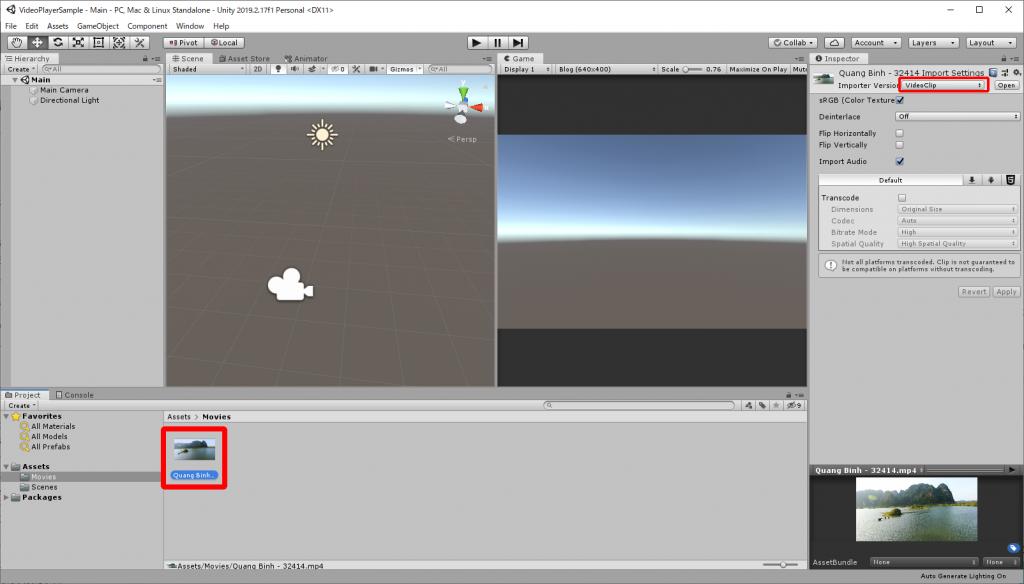 UnityエディタでVideo Clipの確認