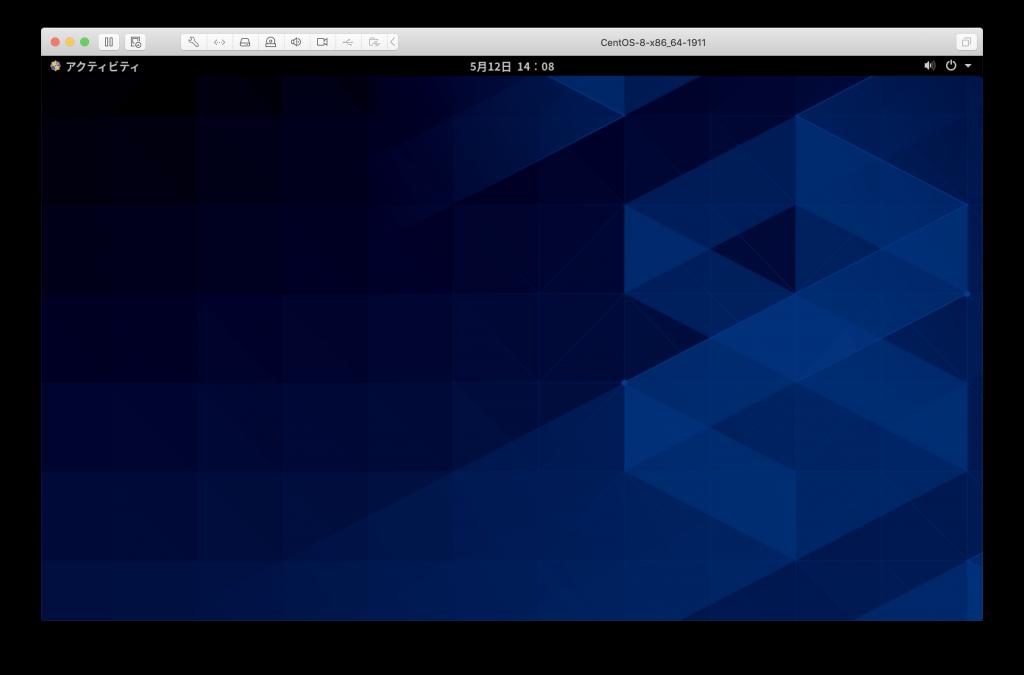 VMWare fusion CentOS 8のデスクトップ画面