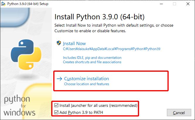 Python 3.9.0 インストーラー起動画面