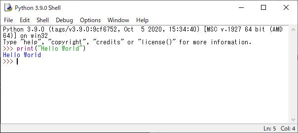 Python IDLE でHello World print