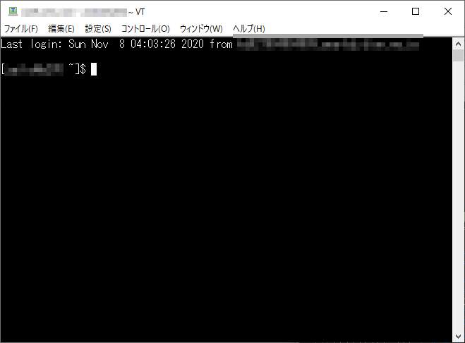 XREA SSH接続完了