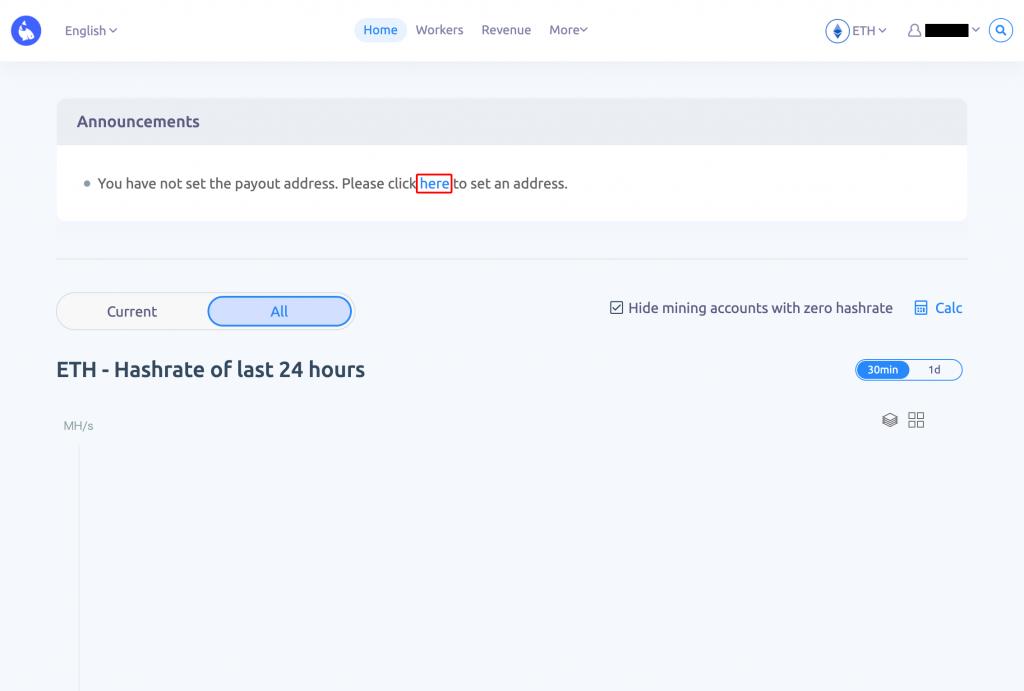F2Pool イーサリアムアドレスの追加画面を開く