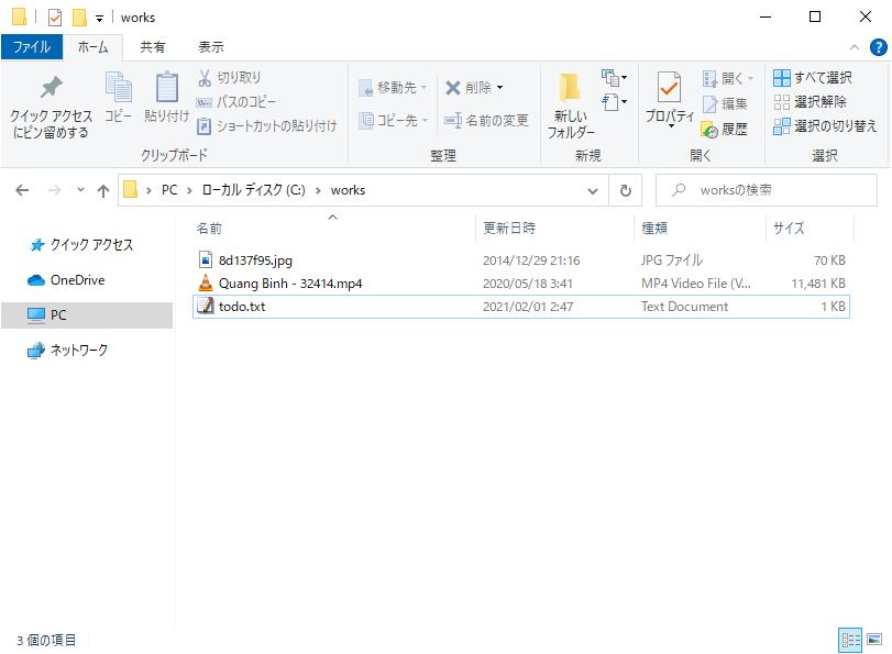 MiniTool ShadowMarker バックアップするフォルダ