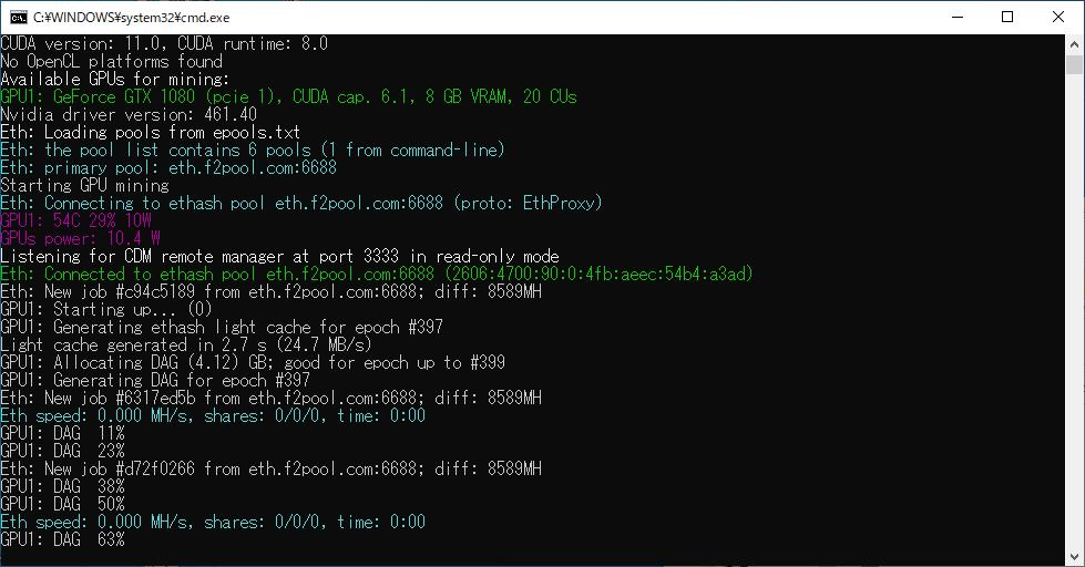 PhoenixMiner の実行画面