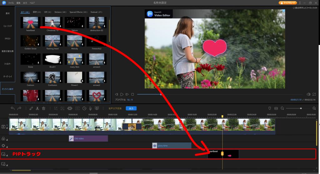 EaseUS Video Editor PIP