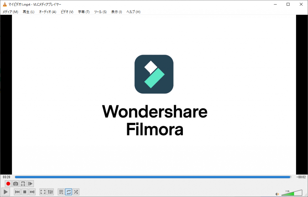 Filmora 無料版で出力した動画のロゴ表示